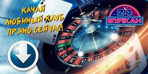 Blackjack как играть online switch
